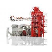 Асфальтовый завод «AMS»