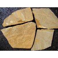 Песчаник желто-рыжий, рваный, 15-20мм