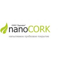 Жидкое пробковое напыляемое покрытие Нанокорк