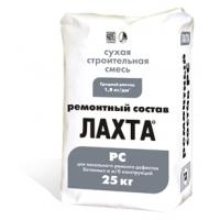 ремонтный состав ТУ 5745-005-11149403-2001 ЛАХТА РС