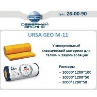 Минеральная тепло- и звукоизоляция на основе стекловолокна URSA GEO М-11