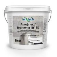 Апифлекс герметик ПУ-2К двухкомпонентный полиуретановый герметик