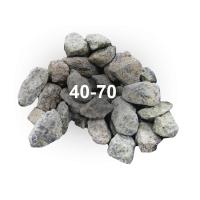 Щебень фракции 40-70 мм М600