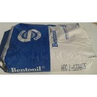 Премиум бентонит для ГНБ  BENTONIL® HDG