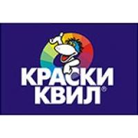 Краски, эмали, грунтовки - лучшие цены (4922) 400-220 КВИЛ