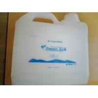 Праймер ЭКО(PRIMER ECO) проникающий грунт 4 л