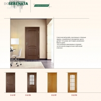 Межкомнатные двери Гарант SERENATA