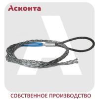 КЧГ17 Головной чулок для провода/троса 8-17мм