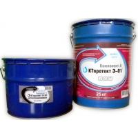 Защита  бетона, кирпича, металла  - смеси, грунт, протект, лак, КТтрон