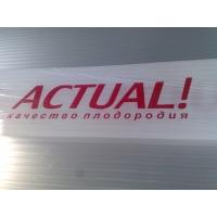 Сотовый поликарбонат Actual Novattro