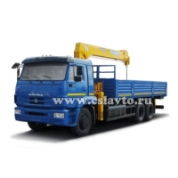Продажа грузовиков с манипулятором от производителя
