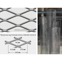 Просечно-вытяжная сетка (оградительная) 100х50-3,0х2,5 мм  - рулон 2,5х11 м