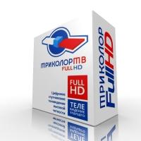 Комплект Триколор Full HD ТВ