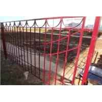 Забор  разборный