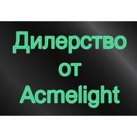 �������������� ������ �������� �� �������������. AcmeLight