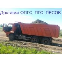 Оптовые продажи Опгс, Пгс, Песок, Гравий от 300 т