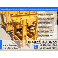 инвентарный кондуктор для колонн  инвентарный кондуктор для колонн