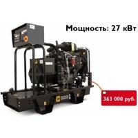 Дизельный генератор JCB G33X JCB JCB G33X