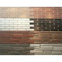 Фасадные (цокольные) панели