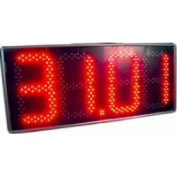 Уличные часы ПНН Электроника