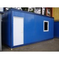 """Блок-контейнеры """"EuroBox"""" КРАФТ"""