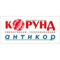 теплоизоляция Корунд Антикор