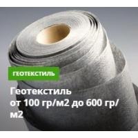 Геотекстиль от 100гр/м2 до 600 гр/м2 дорнит