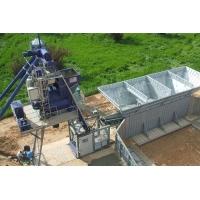 Бетоносмесительные установки EUROMECC