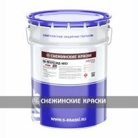 СК-Эпоксид-MIO грунт-эмаль, эпоксидный материал для антикорро Снежинские краски СК-Эпоксид-MIO