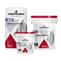 Construmax AC Construmax Добавка в бетон для повышения показателей водонепроницаемости, м