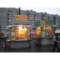 Торговые павильоны и киоски от 5м2, продам