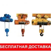 Тали электрические (тельферы) цепные, канатные, г/п 0,5-20т, H д