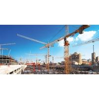 Строительство, ремонт, реконструкция, проектирование, экспертиза