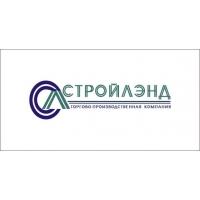 Оборудование для фасадных работ и т.д. ПСРВ