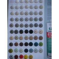 Герметик санитарный силиконовый  Ramsauer 450