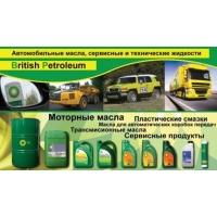 British petroleum bp, castrol, смазка, масло BP моторное, гидравлическое, компрессорное, турбинное, трансмиссия