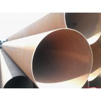 Продам трубы б/у большого диаметра, под восстановление