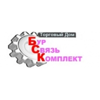 Продажа химии для бурения, запасных частей и материалов ГНБ