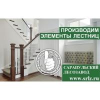 Лестницы из твердой древесины
