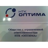 Пленка ПВХ для ламинации подоконников