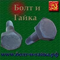 Болт 27 х 230  ГОСТ Р52644-2006 10.9 ХЛ ОСПАЗ