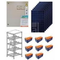 Солнечная электростанция  ЭкоБлю