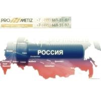 Анкера Шпильки Винты ООО ПРО МЕТИЗ