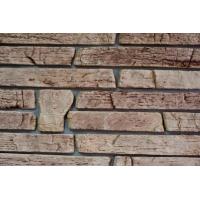 Искуственный камень интерьерный, облицовочный, тротуарная плитка
