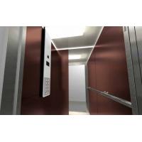 Лифты THYSSENKRUPP Synegry