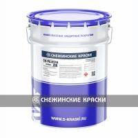 СК-Резерв  - антикоррозионная система покрытия, эпоксидная основ Снежинские краски СК-Резерв