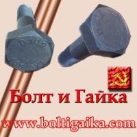 Болт 30 х  75  ГОСТ 22353-77 95 ХЛ ОСПАЗ  (N)