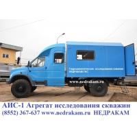 Автолаборатория АИС-1 агрегат исследования скважин ЛС-6 ГАЗ 33
