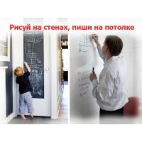Меловые и маркерные обои для рисования на стенах и мебели