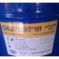 «СпецПротект» 109 Полиуретановая эмаль